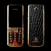 Телефон CHANEL Ultra Gold