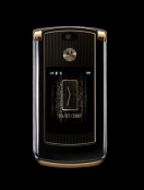 Телефон Motorola RAZR2 V8 Luxury Edition оригинал
