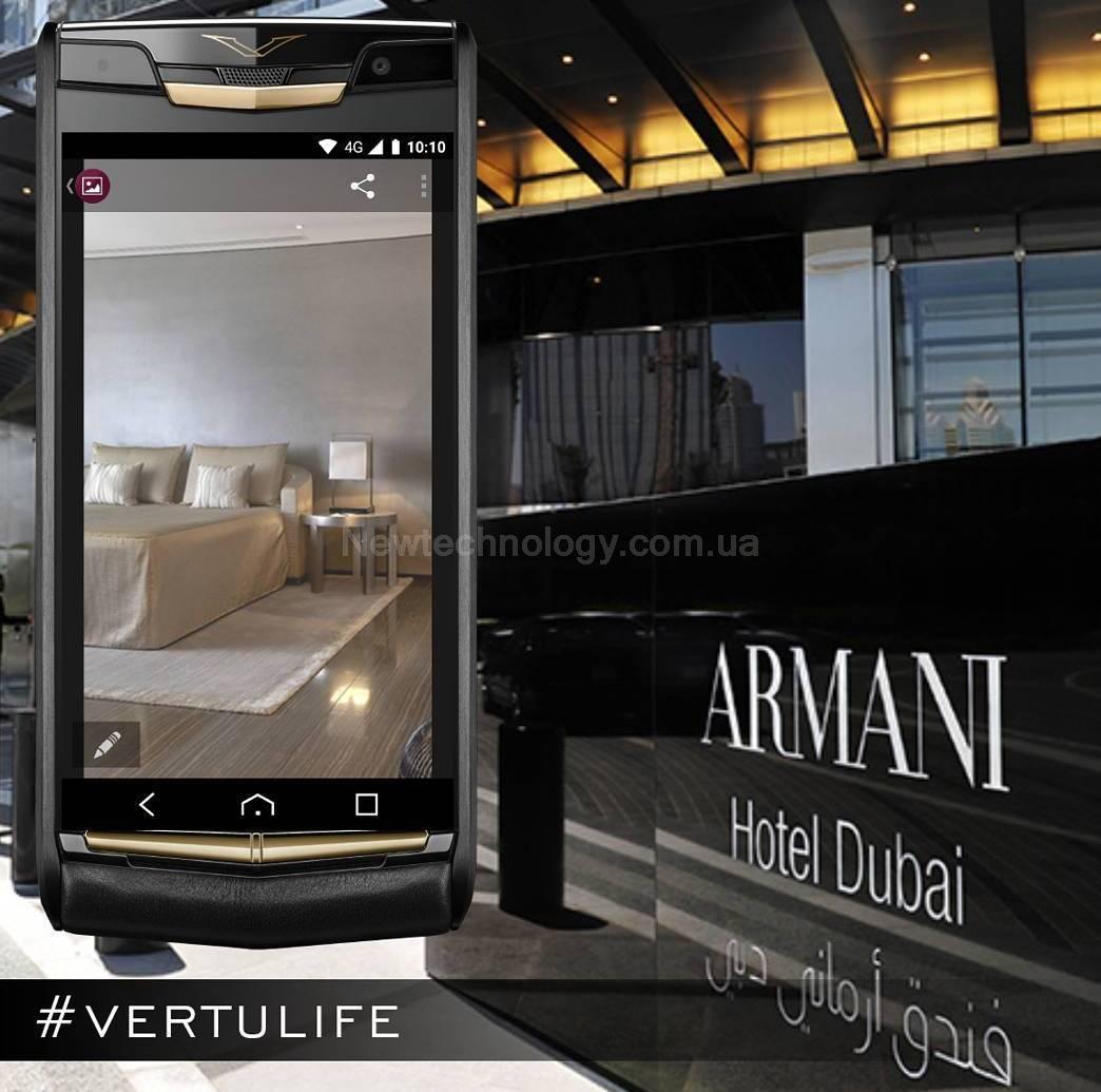 Новые смартфоны Vertu Touch Gold в Украине