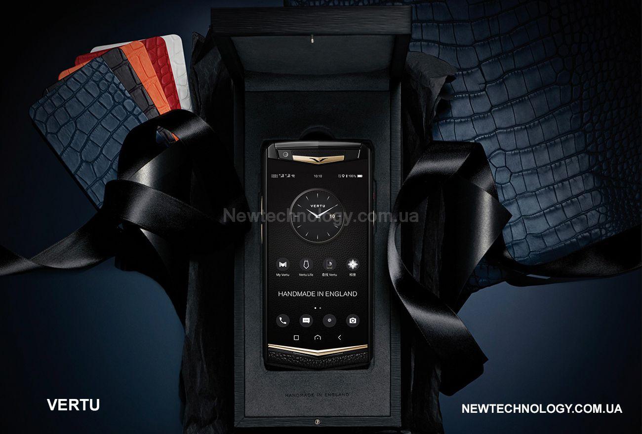 смартфон 2020 здесь