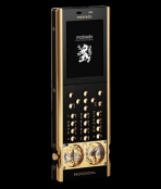 Телефон MOBIADO Professional 105GMT GOLD