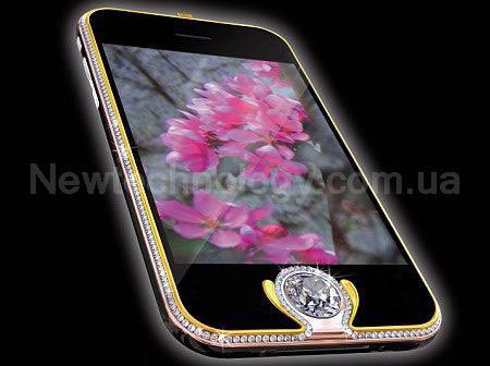 Сотовый телефон в подарок женщине где в москве купить искусственные цветы